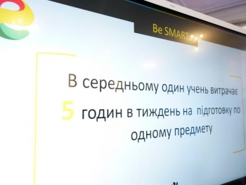 Арсенал ідей Нової української школи - Одеська область - 07