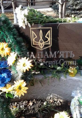 День гідності та свободи - Велика Михайлівка - мітинг - 05