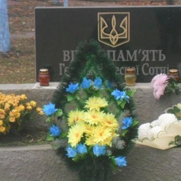 День Гідності та Свободи - Велика Михайлівка - 08