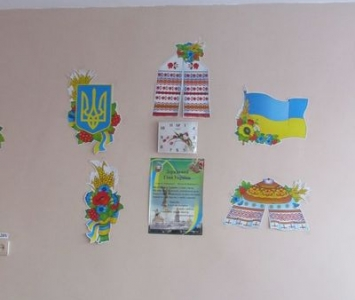 ЗОШ №1 - Татарбунари - 05