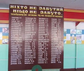 ЗОШ №1 - Татарбунари - 10