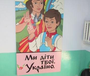 ЗОШ №1 - Татарбунари - 12