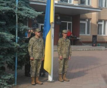 День Державного Прапора-1