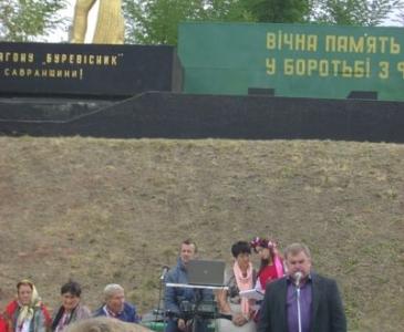 День партизанської слави - Саврань - 3