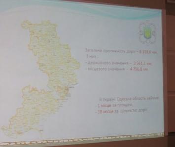 Служба автомобільних доріг в Одеській області - 3