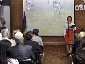 День Соборності України - Арциз - 02