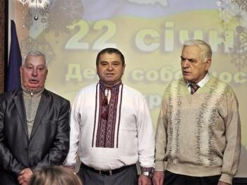 День Соборності України - Арциз - 03