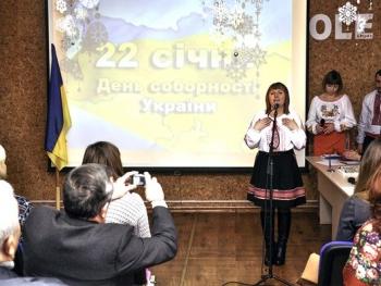 День Соборності України - Арциз - 04