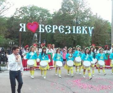 Березівка святкує День народження - виступ студентів училища