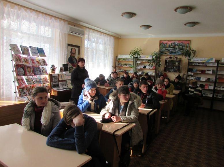 книжкова виставка «Соборна духом Україна» - Татарбунари - бібліотека - 02