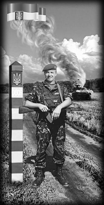 Сырбу Дмитрий - 4