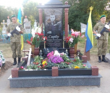 Сырбу Дмитрий - 1