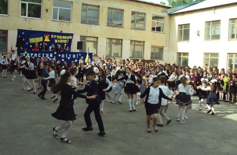 Последний школьный звонок - Арциз - 04