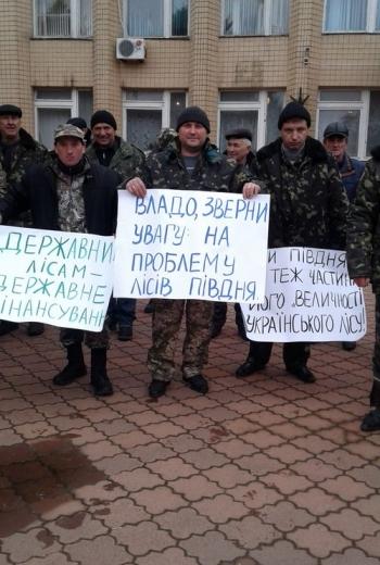 Мітинг працівників Великомихайлівського держлісгоспу - 01