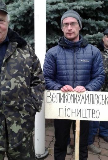 Мітинг працівників Великомихайлівського держлісгоспу - 03