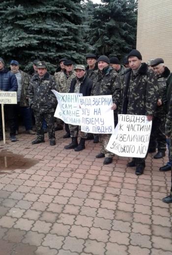 Мітинг працівників Великомихайлівського держлісгоспу - 04