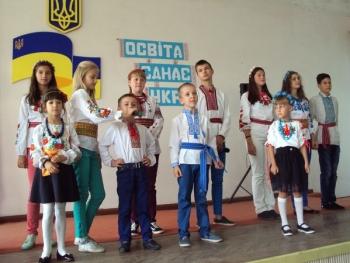 Арцизская районная педагогическая конференция - 01
