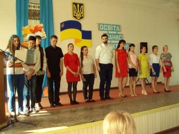 Арцизская районная педагогическая конференция - 03