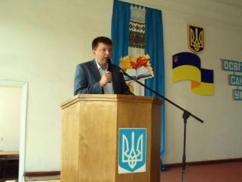Арцизская районная педагогическая конференция - 05