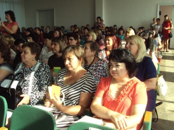 Арцизская районная педагогическая конференция - 06