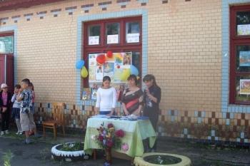 День захисту дітей - Миколаївський район - 2