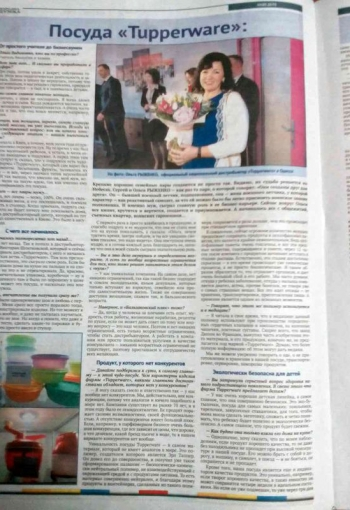 анонс газеты «Народна думка» №22 - 2