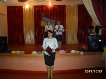 День села - Скосарівка - 01