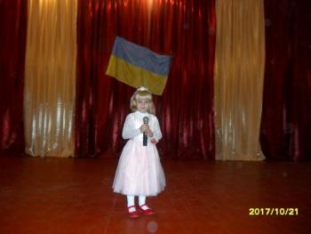 День села - Скосарівка - 05