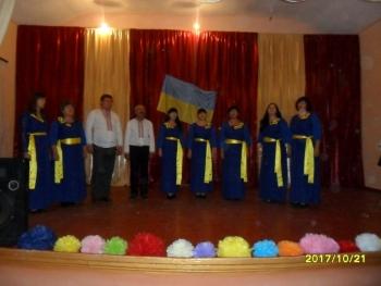 День села - Скосарівка - 11