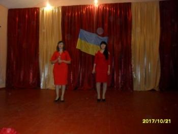 День села - Скосарівка - 12