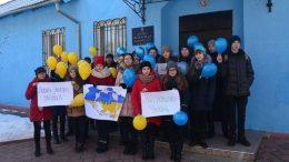 Акція «Обійми Україну» - Арциз