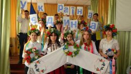 Флешмоб «Україна єдина» - Балта
