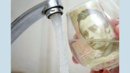 Тарифи на водопостачання та водовідведення