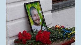 Открытие памятной доски герою Александру Маламену