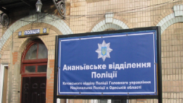 похищен ящик для пожертвований - Ананьев
