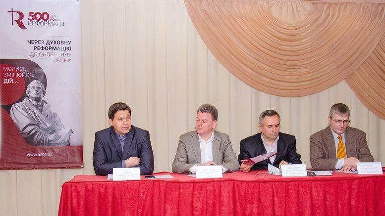 500-летие Реформации - пресс-конференция - Черноморск