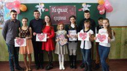 День Святого Валентина - Окнянський район
