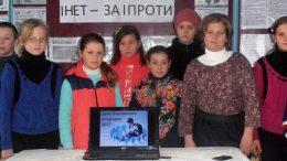 День безпечного інтернету - Петрівська ЗОШ
