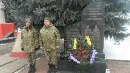 День вшанування учасників бойових дій - Велика Михайлівка