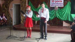 Рада ветеранів Любашівського району - 30 років