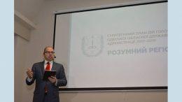 """Губернатор Одещини презентував програму розвитку """"Розумний регіон"""""""