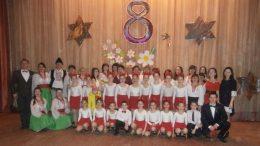 Концерт в Утконосовке в честь 8 Марта