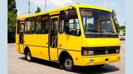 Конкурс перевізників на місцевих маршрутах - Любашівка