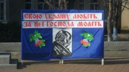 Мітинг, присвячений 203-ої річниці з дня народження Т.Г.Шевченка