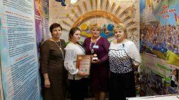 Міжнародна виставка «Сучасні заклади освіти-2017» - Одеська гімназія №7