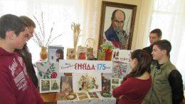 Всеукраїнський тиждень дитячої та юнацької книги - Татарбунари