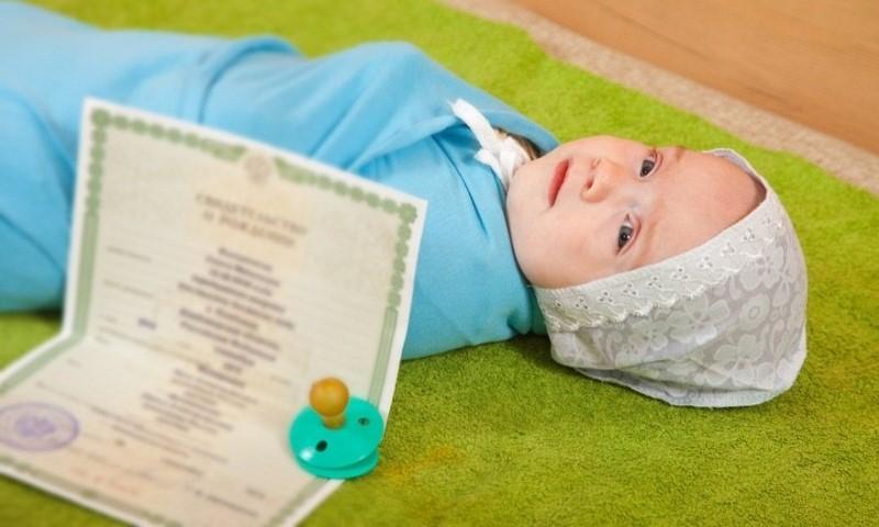 Как сделать новорожденному гражданство