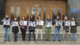 Протесты против новых назначений в Одесской облгосадминистрации