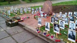 Акція пам'яті усіх загиблих за Україну в АТО «Марафон пам'яті»