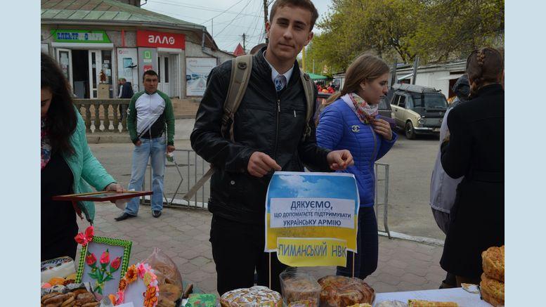 Благодійний ярмарок - Татарбунари